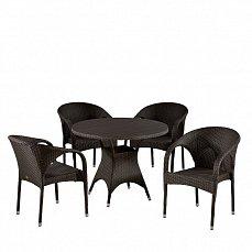 Комплект мебели 4+1 Т190АD/ Y290В-W52 иск. ротанг