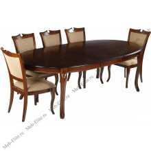 Мик столовая комплект: стол обеденный 196/240х120 MK-1217-ES + 4 стула MK-1228-TB