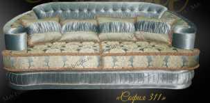 София 311 диван-кровать 3 местный