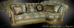 Мадонна диван-софа (раскладной)