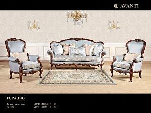Горацио мягкая мебель 3+1+1