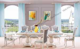 Марис стол обеденный 200/250х110 MK-5416-BO