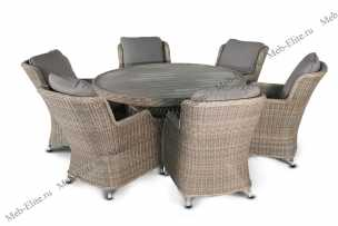 Ротанг Неаполь комплект: стол обеденный 152х74+6 кресел