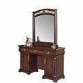 Нотти туалетный столик с зеркалом MK-1714-DN + банкетка ткань