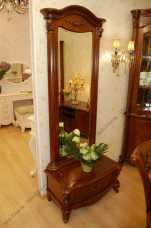 Карпентер 230-1 зеркало напольное с тумбой орех