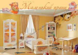 Маленький принц спальня детская