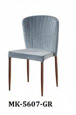 Мик стул MK-5607-GR